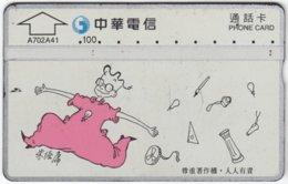 TAIWAN A-871 Chip Chunghwa - Cartoon - 726B - Used - Taiwan (Formosa)