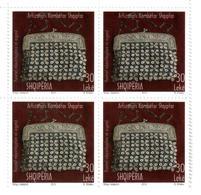 Albania Stamps 2010. Albanian National Silver Handicraft. Block Of Four 4. MNH - Albania