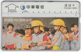 TAIWAN A-872 Chip Chunghwa - People, Children - 739C - Used - Taiwan (Formosa)