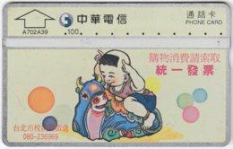 TAIWAN A-873 Chip Chunghwa - Cartoon - 702C - Used - Taiwan (Formosa)