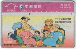 TAIWAN A-877 Chip Chunghwa - Cartoon, People, Family - 671K - Used - Taiwan (Formosa)
