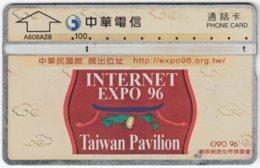 TAIWAN A-879 Chip Chunghwa - 627H - Used - Taiwan (Formosa)