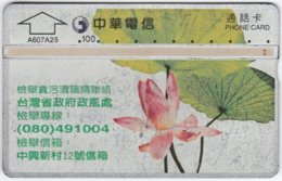 TAIWAN A-884 Chip Chunghwa - Painting, Plant, Flower - 646H - Used - Taiwan (Formosa)