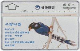 TAIWAN A-891 Chip Chunghwa - Painting, Animal, Bird - 693L - Used - Taiwan (Formosa)