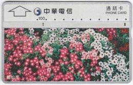 TAIWAN A-894 Chip Chunghwa - Plant, Flower - 634A - Used - Taiwan (Formosa)