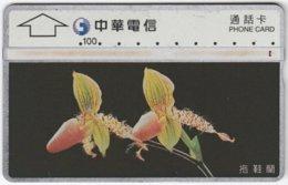 TAIWAN A-897 Chip Chunghwa - Plant, Flower - 632K - Used - Taiwan (Formosa)