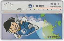 TAIWAN A-900 Chip Chunghwa - Cartoon - 665E - Used - Taiwan (Formosa)