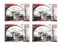 Albania Stamps 2010. Berat Museum-city, UNESCO. Block Of Four 4. MNH - Albania