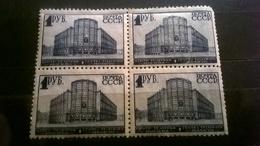 USSR 1932.standard Telegraph, Comb MN - Unused Stamps