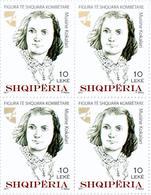Albania Stamps 2017. National Personalities: Musine Kokalari. Block Of 4. MNH - Albania