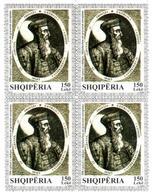 Albania Stamps 2018. 550-th Anniv. Of Death: Skanderbeg 150 L. Block Of 4. MNH - Albania