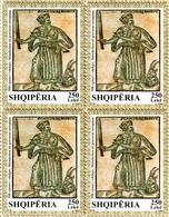Albania Stamps 2018. 550-th Anniv. Of Death: Skanderbeg. Block Of 4. MNH - Albania