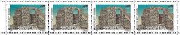 Albania Stamps 2017. Europa/Europe CEPT: Castles. Strip Or Block Of Four. MNH - Albania