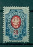 Empire Russe 1909/19 - Y & T N. 70 - Série Courante (Michel N. 72 II A B) - Unused Stamps