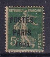 FRANCE - 5 C. POSTES PARIS 1921 Neuf FAUX - Préoblitérés