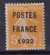 FRANCE - 5 C. POSTES FRANCE 1922 Neuf FAUX - Préoblitérés