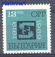 Bulgaria 1969 Mi 1903 MNH ( ZE2 BUL1903 ) - ILO