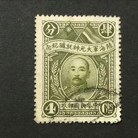 ◆◆◆CHINA 1928   Marshal Chang Tso-lin   4C USED   AA7121 - 1912-1949 Republic