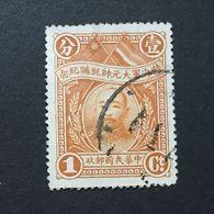 ◆◆◆CHINA 1928   Marshal Chang Tso-lin   1C USED   AA7122 - 1912-1949 Republic