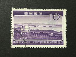 ◆◆◆Japón   1960   Opening Of The Okayama Astrophysical Observatory.   10Y  USED   AA7140 - 1926-89 Emperador Hirohito (Era Showa)