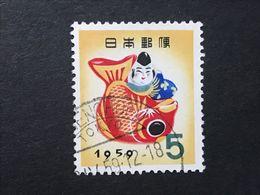◆◆◆Japón   1959  New Year 1959.     5Y  USED   AA7141 - 1926-89 Emperador Hirohito (Era Showa)