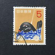 ◆◆◆Japón   1956   Toy Whale    5Y  USED   AA7142 - 1926-89 Emperador Hirohito (Era Showa)