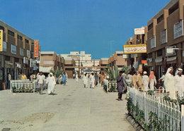 Abu Dhabi Market Arab United Emirates Rare Postcard - Emiratos Arábes Unidos