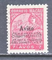 MACAU  C 4   (o) - Poste Aérienne