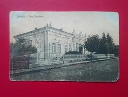 Romania Dorohoi Casa Burghelea - Rumänien