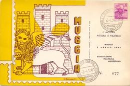 MUGGIA PRIMA MOSTRA PITTURA E FILATELIA POST CARD 1961 (FEB20743) - Esposizioni Filateliche