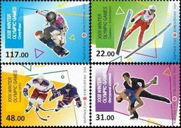 Kyrgyzstan 2018. XXIII Winter Olympic Games Pyeongchang. Ski Jumping. Figure Skating. Ice Hockey. Snowboard. MNH - Inverno 2018 : Pyeongchang