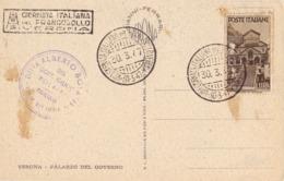 VERONA GIORNATA DEL FRANCOBOLLO 1947 PALAZZO DEL GOVERNO   (FEB20751) - Giornata Del Francobollo