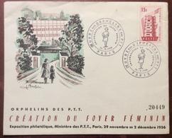 687 Oeuvres Orphelins PTT Inauguration Foyer Féminin 29/11/1956 Paris Europa 1076 Lettre Illustrée - Postmark Collection (Covers)