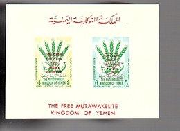 1963 Campaign Against Hunger MNH Mi. Block #6 (991) - Yemen
