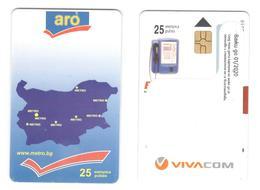 BULGARIA - Vivacom - Aro 25 Units - Sticker - Bulgaria