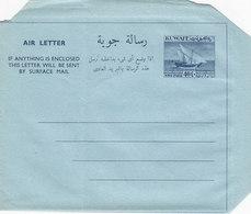 Kuwait Aerogramme MNH, Scarce 40 N. Paise, Good Condition - ( No Skrill & Paypal ) - Kuwait