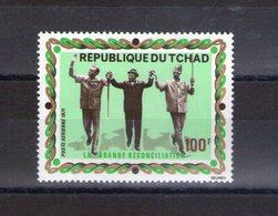 Tchad. Poste Aérienne. La Grande Réconciliation - Tchad (1960-...)