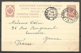ENTIER POSTAL RUSSE .1910. DE MINSK à TONNERRE .(YONNE) - Biglietto Postale