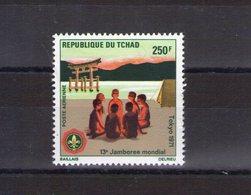 Tchad. Poste Aérienne. 13e Jamboree Mondial à Tokyo. 1971 - Tchad (1960-...)