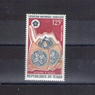 Tchad. Poste Aérienne. Exposition Universelle Osaka 1970 - Tchad (1960-...)