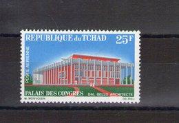 Tchad. Poste Aérienne. Palais Des Congrès - Tchad (1960-...)