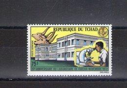 Tchad. Poste Aérienne. 20e Anniversaire Du Laboratoire De Farcha - Tchad (1960-...)