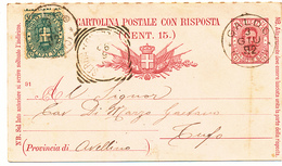 1892 GALDO SALERNO CERCHIO GRANDE  SU CARTOLINA POSTALE UMBERTO 7, 1/2 INTEGRATA 0,05 STEMMA - 1878-00 Umberto I