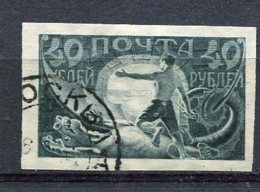 RUSSIE - Yv N° 143  (o)  40r  Prolétaire  Cote  7 Euro  BE  2 Scans - 1917-1923 República & República Soviética