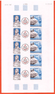 TERRES AUSTRALES N°193A DUMOULIN,HYDROGRAPHIE,BATEAU FEUILLE NON DENTELEE - Imperforates, Proofs & Errors