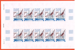 TERRES AUSTRALES N°201 OISEAU,BATEAU FEUILLE NON DENTELEE - Imperforates, Proofs & Errors