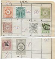 1884/1903 - COREE - PETIT LOT BONNES VALEURS Sur FEUILLE CARNET ANCIEN De CIRCULATION - COTE > 100 EUR. - Korea (...-1945)