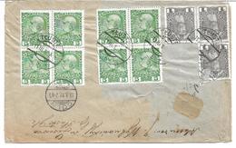 1618x: Österreichische Ostgebiete, Ukraine, Reko Tluste Nach Cöln 11.III.1912 Mit Toller Frankatur - Ukraine