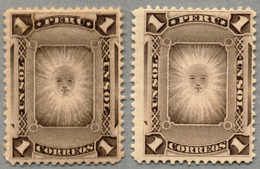 * 1886, 1 S., Brown, Michel 74, (2), DOUBLE IMPRESSION And Normal Stamp For Comparison, MH, VF!. Estimate 200€. - Peru