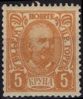 MONTENEGRO 57 ** MNH Prince Nicolas 1902 [GR] - Montenegro